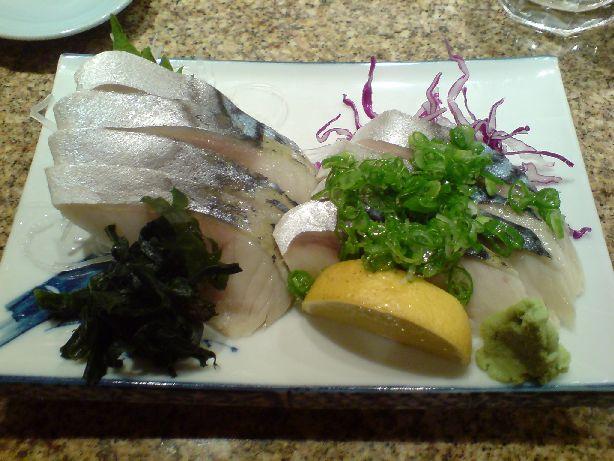 kyoto saba sashimi