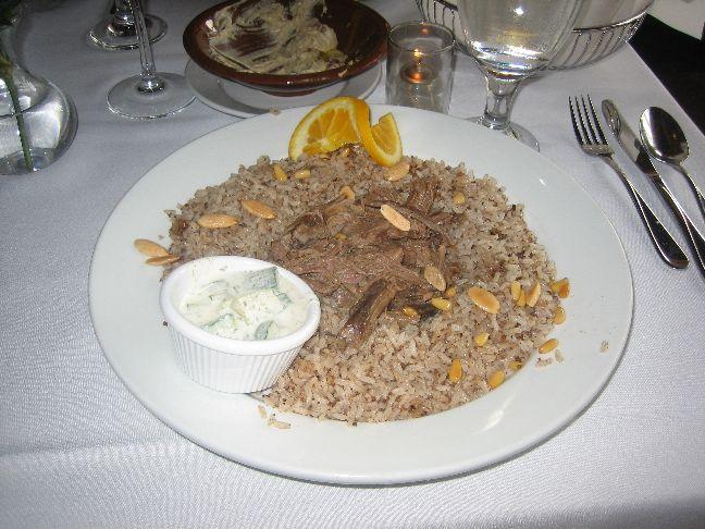 mazza lamb and rice dolaas
