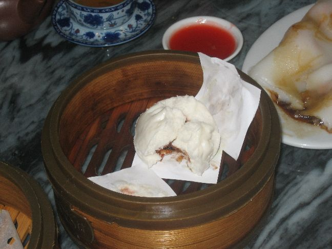Hong Kong Tea House and Restaurant bbq pork bun