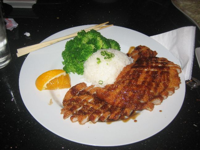 rice tonkatsu
