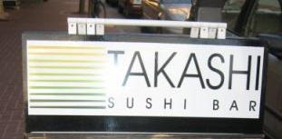 takashi sushi bar logo
