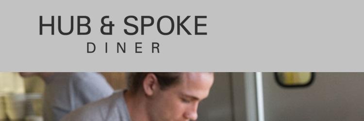 hub and spoke diner logo