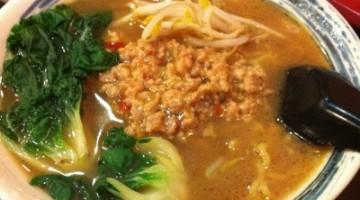 Restaurant Review Roundup – February 2014
