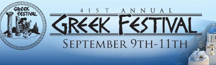 SLC 2016 greek festival logo