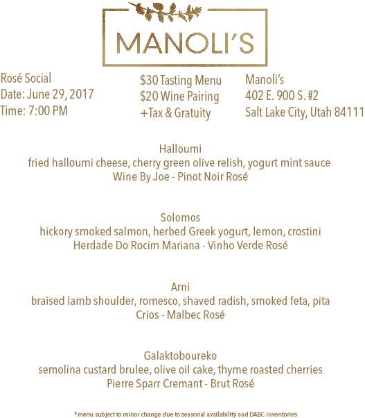 manolis rose dinner menu