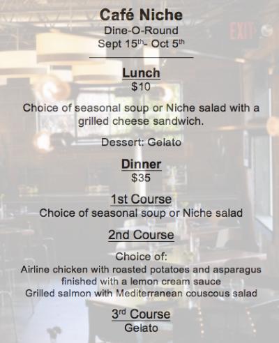 Cafe Niche Dine O Round menu