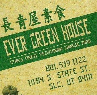Ever Green House