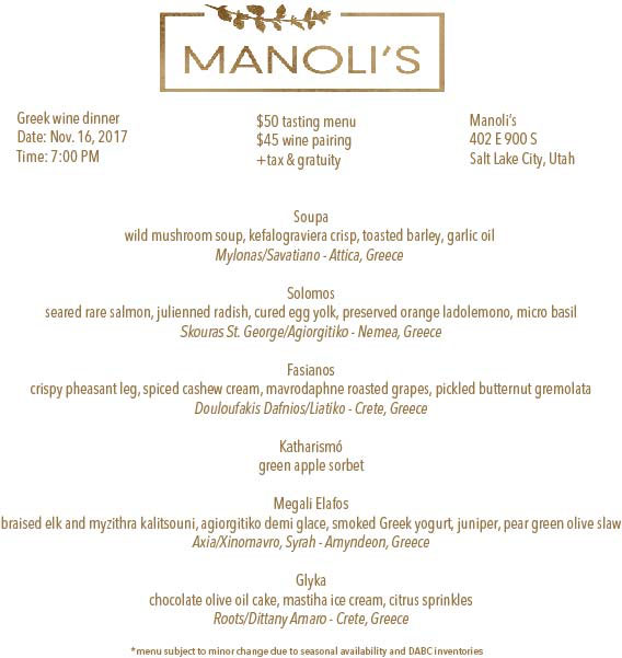 Manolis Greek wine dinner November