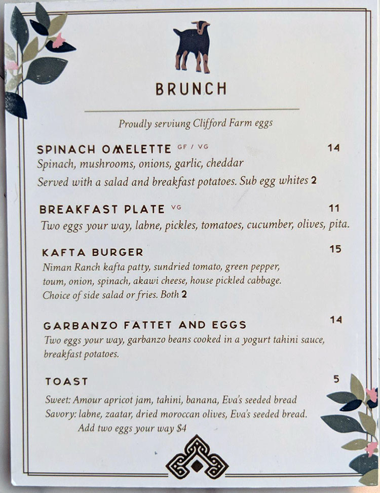 Laziz brunch menu