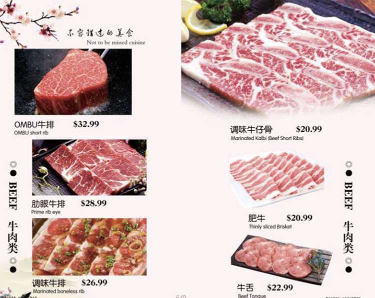 Ombu Grill - sample of meat options