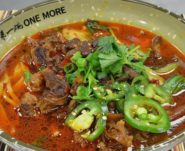 One More Noodle House - spicy noodles. Credit OMNH