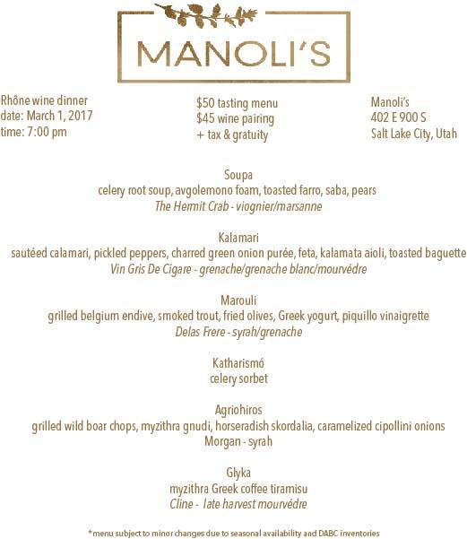 Manolis Rhône wine dinner 2018