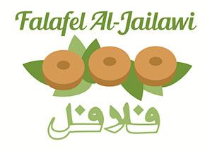 Falafel al Jailawi (Spice Kitchen)